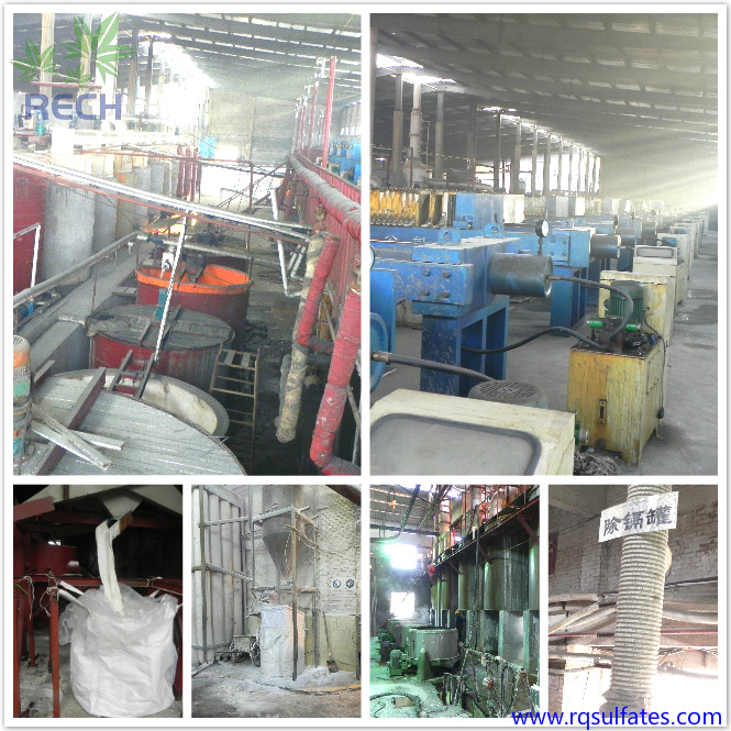 硫酸锌工厂